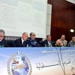 colloque alger