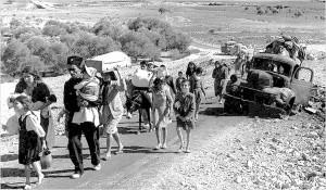 refugiés palestiniens